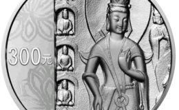 云冈石窟公斤银币收藏价值分析