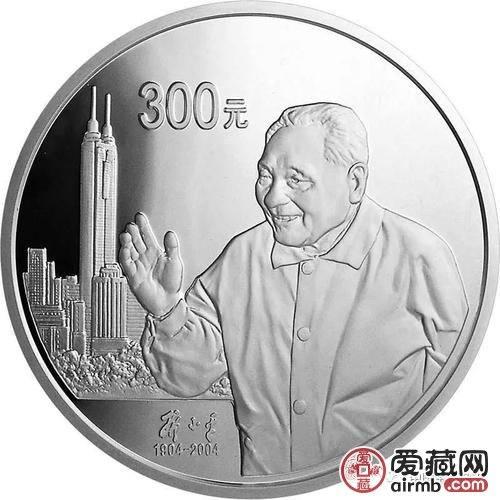 邓小平诞辰一百周年金银纪念套币价格
