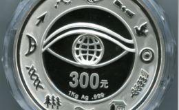 2000年千年金銀紀念幣圖片鑒賞