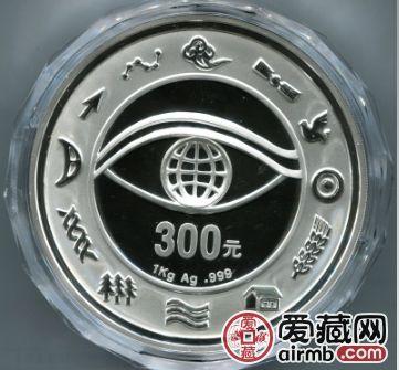 2000年千年金银纪念币图片鉴赏