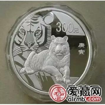 2010年虎年金银纪念币图文鉴赏