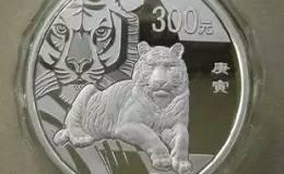 2010年虎年金銀紀念幣圖文鑒賞