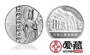 2010年中国石窟艺术(云冈)1公斤银币鉴赏