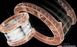 宝格丽镶钻B. ZERO 1系列为珠宝锦上添花