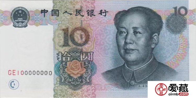 第五套人民币收藏哪些更有价值