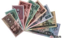 第四套人民币收藏价值 第四套人民币多少钱