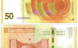 歇夏期,70钞仍是热点!70钞价格稳定