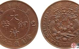 大清铜币图片及介绍