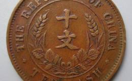 民国铜钱排行榜前十种是哪些