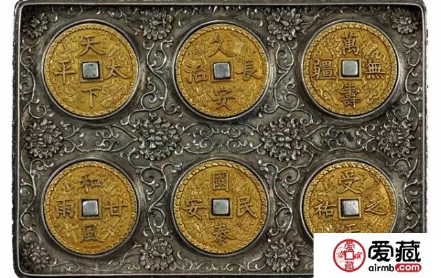 中国古钱币价格表新鲜出炉 最值钱的有哪些