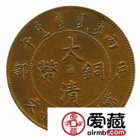 大清铜币图文鉴赏