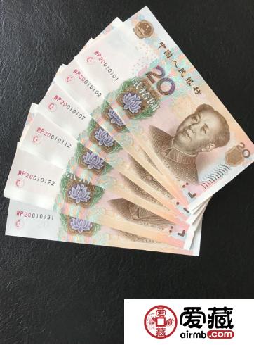 生日纪念钞收藏难度大不大?