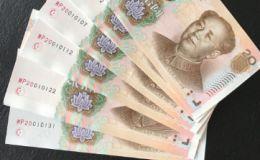 定制一套生日钞多少钱   生日钞在哪里买