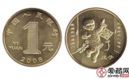 2008鼠年贺岁纪念币收藏