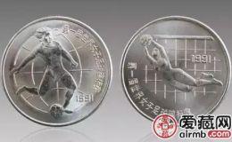第一屆世界女足錦標賽紀念幣圖片及發行量