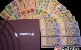 上海哪里回收纸币上海收购纸币钱币金银币奥运钞建国钞