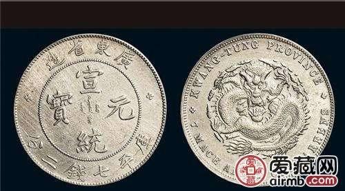 2019年宣统元宝最新价格 宣统元宝值得收藏吗