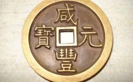 """古钱币""""王者""""数雕母图文鉴赏"""