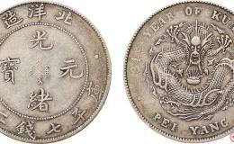史上最贵的一枚古钱币是什么 古钱币中值钱的币种有哪些