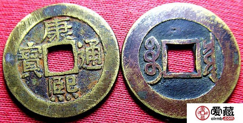 2019年升值最快的古钱币有哪些