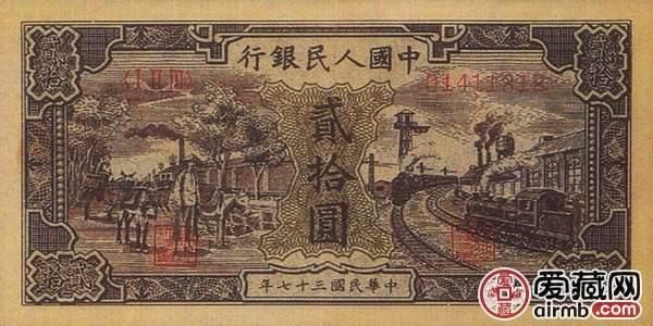 二十元人民币驴子火车
