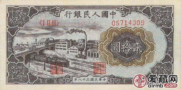 二十元人民幣有哪些  二十元人民幣大全