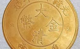 1907年光绪丁未年造大清金币库平一两银质值多少钱?