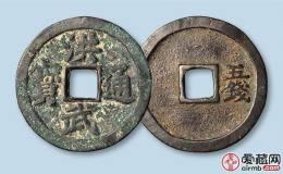 洪武通宝钱币有哪几种版式 2019年最全洪武通宝版式介绍