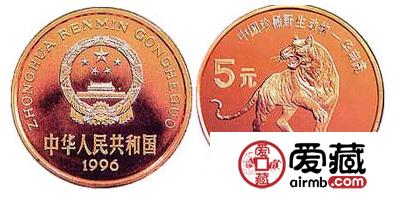 华南虎特种纪念币价格