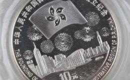香港回归祖国纪念币规格及发行量
