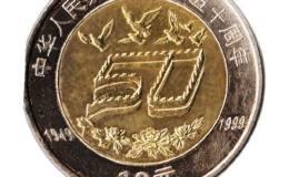 中华人民共和国成立50周年纪念币价格上涨