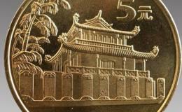 台湾朝天宫(一组)纪念币收藏价格是多少,市场行情如何