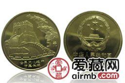 长城纪念币(1组)存世量稀少,收藏意义大