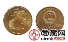 中华鲟特种纪念币收藏价值