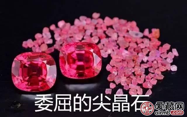 或将替代红宝石的尖晶石应该如何选购