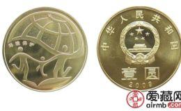 """2009""""环保""""纪念币图案及发行量"""