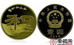 """2010""""和""""字紀念幣收藏潛力大,保存技巧需注意"""