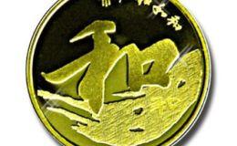 """2013""""和""""字紀念幣市場行情及發行量"""