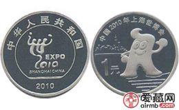 上海世博会纪念币价格多少钱,收藏意义有哪些