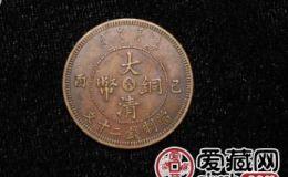 宣统年造大清铜币中心奉当制钱二十文图片及价格