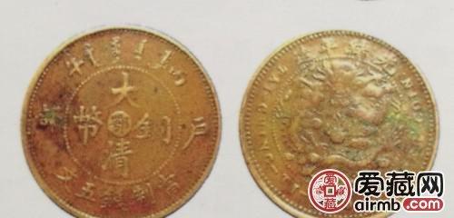 大清铜币中心鄂五文