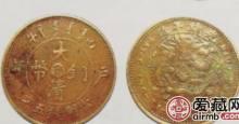 大清铜币中心鄂五文版别及价格分析