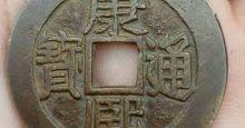 五帝铜钱如何摆放 五帝铜钱的摆放时间