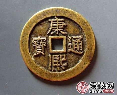 康熙通宝铜钱有什么收藏价值?附康熙通宝铜钱最新价格表