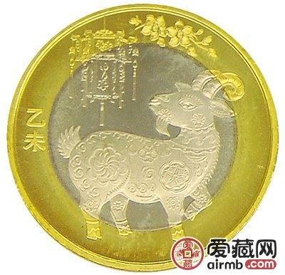 2015(羊)年贺岁纪念币二轮价值高,波多野结衣番号需注意假货