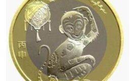 2016(猴)年賀歲紀念幣二輪收藏意義大,市場價值高