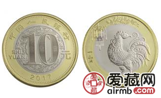 2017(鸡)年贺岁纪念币二轮值得收藏吗?其价格是多少?