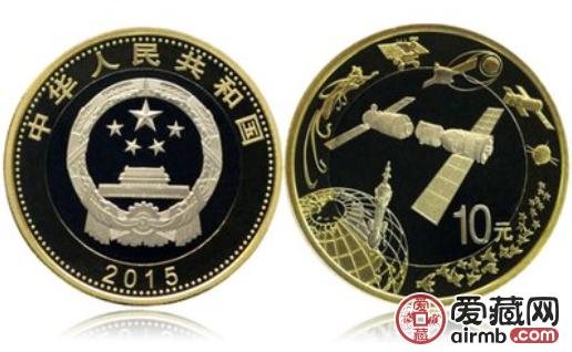 中国航天纪念币价格上涨,升值空间大
