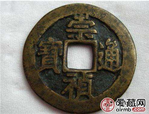 明朝铜钱价格表 明朝铜钱值多少钱