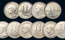 民国十八年孙中山一元拍卖价格是多少?其收藏价值与意义体现在哪